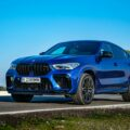 2020 BMW X6M Competition review 70 120x120