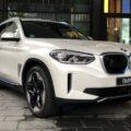 2021 BMW iX3 Mineralweiss Live Fotos Elektro X3 01 120x120
