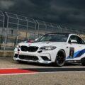 BMW M2 CS Racing 25 120x120