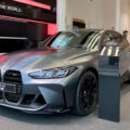 2021 BMW M3 G80 Frozen Dark Grey 1 120x120