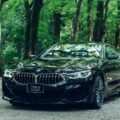 BMW 8 Series Gran Coupé Kyoto Edition 5 120x120