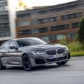 P90395477 highRes the new bmw 545e xdr 120x120