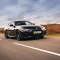 The New BMW M440i xDrive Coupe G22 UK 26 120x120