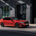The New BMW M5 Competition UK 11 120x120