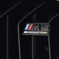 The New BMW M5 Competition UK 33 120x120