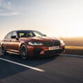 The New BMW M5 Competition UK 45 120x120