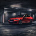 The New BMW M5 Competition UK 9 120x120
