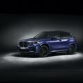 bmw x5 m x6 m first edition 00 120x120