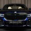 2020 BMW M760Li Tanzanite Blue 13 120x120