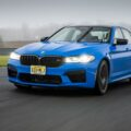 2021 bmw m5 voodoo blue 06 120x120