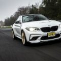bmw m2 cs alpine white 01 120x120