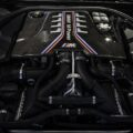 2021 bmw m5 cs engine 01 120x120