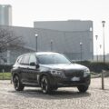 2021 bmw ix3 sophisto grey 42 120x120