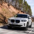 bmw ix3 bulgaria 05 120x120