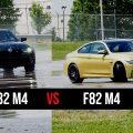 g82 m4 vs f82 m4 120x120