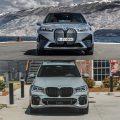 Photo Comparison: BMW iX xDrive50 vs BMW X5 M50i