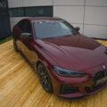 2022 bmw 4 series Gran coupe m performance parts 11 120x120