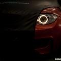 BMW 1 series M 2611 120x120
