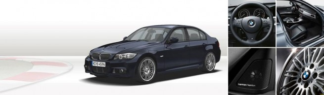 BMW 3 Series Carbon Sport Edition  655x193