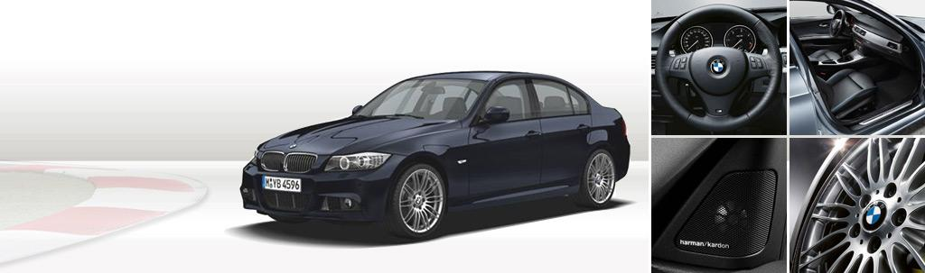 BMW 3 Series Carbon Sport Edition