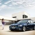 BMW 5er Touring F11 Wallpaper 013 120x120
