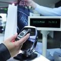 BMW Autschluessel NFC Payment 120x120