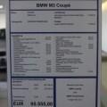 BMW Frozen Dark Blue Metallic M3 E92 03 120x120