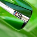 BMW Individual M3 E92 Java Gruen 17 120x120