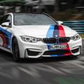 BMW M Corso 2014 27 120x120
