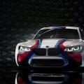 BMW Vision Gran Turismo 09 120x120