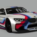 BMW Vision Gran Turismo 11 120x120
