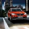 BMW x1 exterior colors 09 120x120
