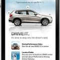 BMW iAd5 copy 120x120