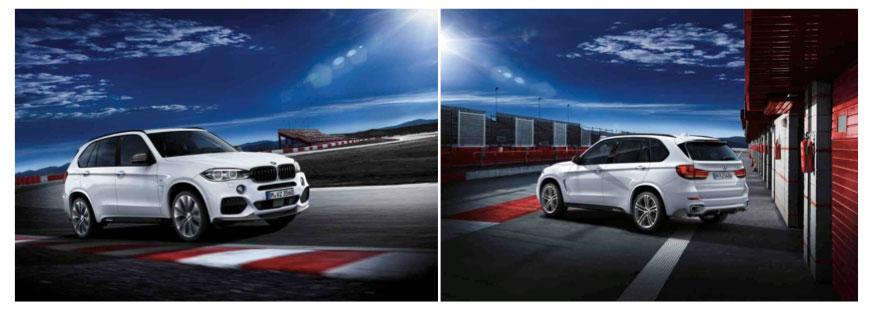 F15 BMW X5 M Performance Parts