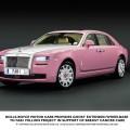 Rolls Royce Ghost FAB1 Million 01 120x120