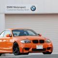 Studie JP 1M Fire Orange 1 120x120
