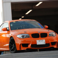 Studie JP 1M Fire Orange 2 120x120