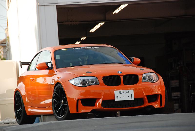 Studie JP 1M Fire Orange 2