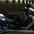 bmw concept c 120x120