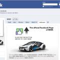 bmw facebook1 120x120