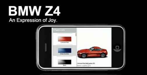 bmw-z4-iphone-application