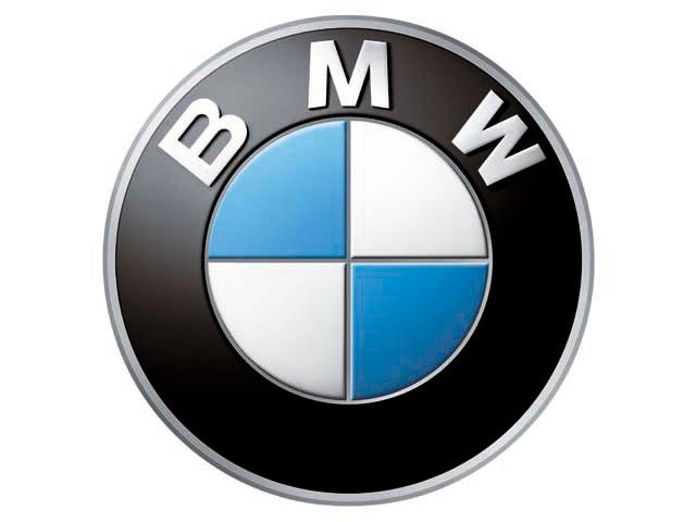 first bmw logo2
