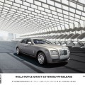 rolls royce ghost extended 01 120x120